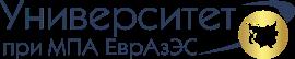 юридический факультет Университета при МПА ЕврАзЭС